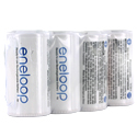 Panasonic Eneloop C Cell Spacer AA Battery Converters - 4 Pack