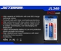 JETBeam JL340 18650 3400mAh 3.7V Protected Lithium Ion (Li-ion) Button Top Battery - Blister Pack