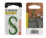 Lime S-Biner in retail card